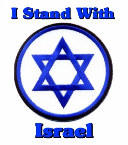 I Stand with Israel 4